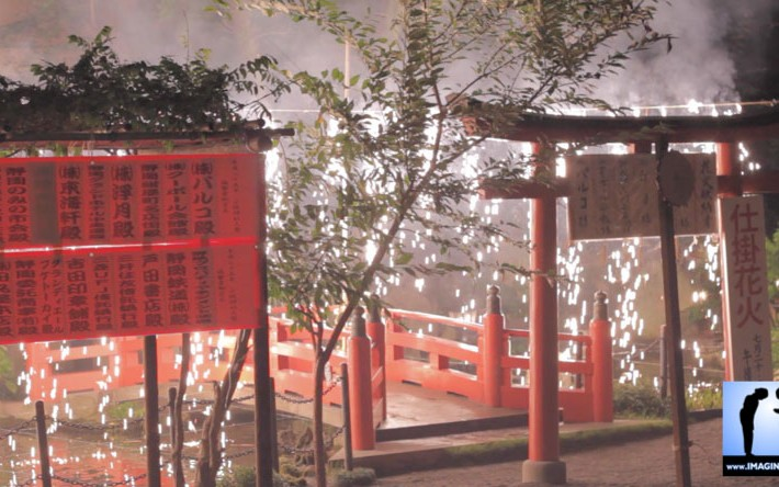Feu d'artifice à Shizuoka