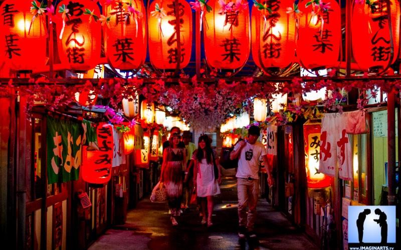 Lanternes rouge