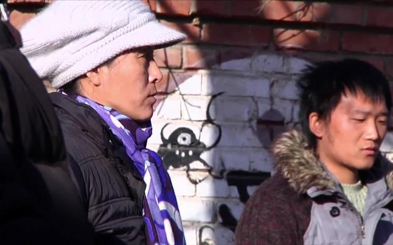 Zhang Zhuang en Yi Quan